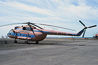 Helicopter-DataBase Photo ID:16220 Mi-8T Aeroflot (Soviet Airlines) CCCP-24435 cn:98625845