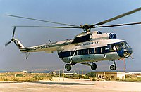 Helicopter-DataBase Photo ID:82 Mi-8PS Malta Air Ccharter CCCP-24637 cn:8607