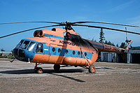 Helicopter-DataBase Photo ID:16218 Mi-8T Aeroflot (Soviet Airlines) CCCP-24692 cn:98103105