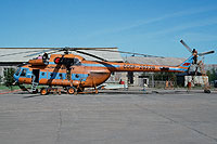 Helicopter-DataBase Photo ID:16227 Mi-8T Aeroflot (Soviet Airlines) CCCP-25228 cn:7763