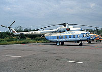 Helicopter-DataBase Photo ID:4445 Mi-8PS Aeroflot (Soviet Airlines) CCCP-25248 cn:0457