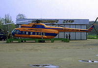 Helicopter-DataBase Photo ID:4417 Mi-8PS Aeroflot (Soviet Airlines) CCCP-25734 cn:4431
