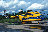 Helicopter-DataBase Photo ID:1611 Mi-8T Aeroflot (Soviet Airlines) CCCP-25949 cn:4887