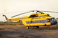 Helicopter-DataBase Photo ID:2729 Mi-8T Aeroflot (Soviet Airlines) CCCP-25949 cn:4887