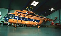 Helicopter-DataBase Photo ID:87 Mi-8T Aeroflot (Soviet Airlines) CCCP-27008 cn:99257043