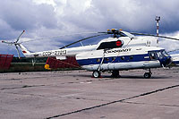 Helicopter-DataBase Photo ID:10055 Mi-8T Aeroflot (Soviet Airlines) CCCP-27013 cn:99254376