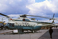 Helicopter-DataBase Photo ID:17843 Mi-8T MAP Lyubertsi CCCP-69316 cn:0126