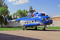 Helicopter-DataBase Photo ID:9170 Mi-8T Flight Research Institute M. M. Gromov 08250 cn:98208250