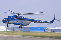 Helicopter-DataBase Photo ID:9473 Mi-8T Flight Research Institute M. M. Gromov 08250 cn:98208250