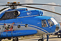 Helicopter-DataBase Photo ID:13995 Mi-8T Flight Research Institute M. M. Gromov 08250 cn:98208250