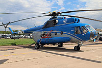 Helicopter-DataBase Photo ID:14232 Mi-8T Flight Research Institute M. M. Gromov 08250 cn:98208250