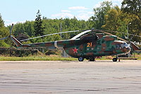 Helicopter-DataBase Photo ID:11793 Mi-8T Russian Ministry of the Interior 21 yellow cn:8528