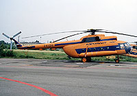 Helicopter-DataBase Photo ID:4443 Mi-8T Aeroflot (Russian Airlines) 24124 cn:98841040