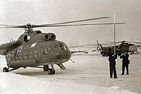 Helicopter-DataBase Photo ID:13117 Mi-8PS Soviet Navy 25 yellow cn:5533