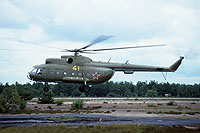 Helicopter-DataBase Photo ID:16842 Mi-8T 226th Independent Mixed Aviation Regiment 41 yellow cn:4259