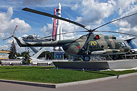 Helicopter-DataBase Photo ID:16146 Mi-8T Russian Helicopters 70 yellow cn:4231