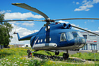 Helicopter-DataBase Photo ID:1818 Mi-8T private Kall  cn:10519