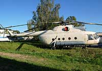 "Helicopter-DataBase Photo ID:2560 Mi-8T Aircraft Exhibition ""Red Stars""  cn:10529"