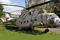 "Helicopter-DataBase Photo ID:14182 Mi-8T Aircraft Exhibition ""Red Stars""  cn:10529"