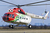 Helicopter-DataBase Photo ID:6433 Mi-8T Pecotox Air ER-MGP cn:98417135