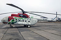 Helicopter-DataBase Photo ID:13312 Mi-8T Pecotox Air ER-MGR cn:98308422
