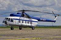 Helicopter-DataBase Photo ID:10180 Mi-8PS Moldovan Government ER-MGY cn:10731