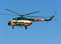 Helicopter-DataBase Photo ID:64 Mi-8T Border Guard Aviation Group ES-PMD cn:10595
