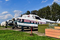 Helicopter-DataBase Photo ID:13107 Mi-8PS Belarus Government 49 yellow cn:98525049