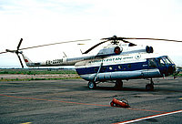 Helicopter-DataBase Photo ID:2062 Mi-8T Kyrghyzstan Airlines EX-22398 cn:7407