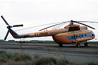 Helicopter-DataBase Photo ID:7532 Mi-8T Kyrghyzstan Airlines EX-25920 cn:5555