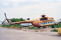 Helicopter-DataBase Photo ID:11963 Mi-8T Turkmenistan Airlines EZ-22597 cn:7892