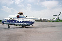 Helicopter-DataBase Photo ID:11964 Mi-8T Turkmenistan Airlines EZ-24625 cn:8254