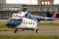 Helicopter-DataBase Photo ID:93 Mi-8T Artic Group Ltd. HA-HSA cn:7970