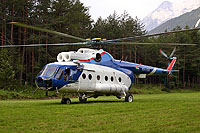 Helicopter-DataBase Photo ID:6564 Mi-8T Artic Group Ltd. HA-HSA cn:7970