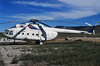 Helicopter-DataBase Photo ID:12509 Mi-8T Central Mongolia Airways JU-5577