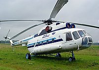 Helicopter-DataBase Photo ID:69 Mi-8T Aviation Museum LY-HAP cn:98522613