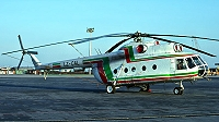 Helicopter-DataBase Photo ID:186 Mi-8T State Enterprise Bulgarian Airlines Balkan LZ-CAL cn:10317