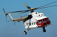 Helicopter-DataBase Photo ID:140 Mi-8PS Malta Air Ccharter LZ-CAV cn:7411