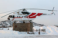 Helicopter-DataBase Photo ID:17925 Mi-8T Vityaz-Aero RA-00001