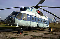 Helicopter-DataBase Photo ID:9550 Mi-8T Samara State Aerospace University RA-2006 cn:3772