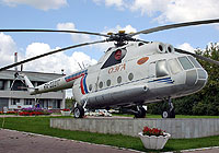 Helicopter-DataBase Photo ID:435 Mi-8T OZGA Omsk civil aviation plant RA-22217 cn:6347