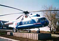 Helicopter-DataBase Photo ID:1300 Mi-8T OZGA Omsk civil aviation plant RA-22217 cn:6347