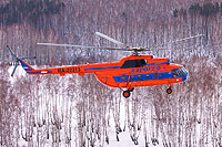 "Helicopter-DataBase Photo ID:10073 Mi-8T AeroGEO RA-22313 cn:99150873 Expedition ""Barneo 2014"""