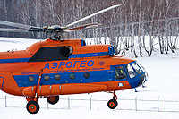 "Helicopter-DataBase Photo ID:10074 Mi-8T AeroGEO RA-22313 cn:99150873 Expedition ""Barneo 2014"""