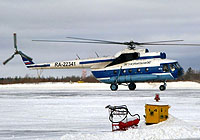 Helicopter-DataBase Photo ID:5299 Mi-8T 2nd Arkhangelsk Aviation Enterprise RA-22341 cn:7166