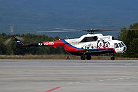 Helicopter-DataBase Photo ID:13738 Mi-8T Vityaz-Aero RA-22495 cn:98730637
