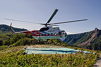 Helicopter-DataBase Photo ID:14335 Mi-8PS Vityaz-Aero RA-22546 cn:10459