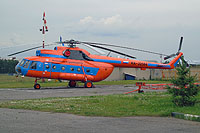 Helicopter-DataBase Photo ID:13959 Mi-8T Vologda Air Enterprise RA-22584 cn:7875