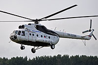 Helicopter-DataBase Photo ID:10532 Mi-8T Eltsovka RA-22586 cn:7877