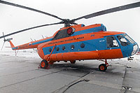 Helicopter-DataBase Photo ID:11300 Mi-8T Konvers Avia RA-22745 cn:98311154